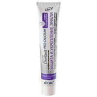 Зубная паста Pro Calcium профессиональная - защита и укрепление эмали, Dentavit Витекс