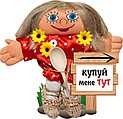 """""""Забавочка"""" магазин-мастерская"""