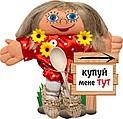"""""""Забавочка-декор"""" магазин-мастерская"""