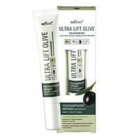 Ультракорректор морщин для области вокруг глаз и губ 45+, Ultra Lift Olive
