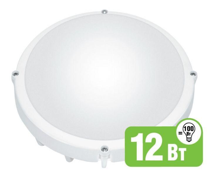 Светодиодный LED светильник NBL R1 12W IP65 NAVIGATOR
