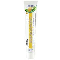Зубная паста с фтором Прополис и мята Природная защита, Dentavit, Витекс