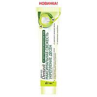 Зубная паста Максимальная свежесть Укрепление десен, Dentavit, Витекс