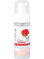 """Пенка для интимной гигиены """"Dr.Sante"""" Femme Intime «Нежный уход» Для очень чувствительной кожи 150 мл"""