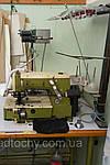 Швейная машина автомат Remoldi для пришива резинок лент силикона кружав кантов беек и окантовлк на 4 позиции , фото 2