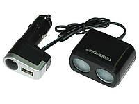 Двойник в прикуриватель 0097 с проводом +USB Разветвители для прикуривателя