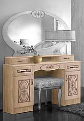 Туалетный столик Василиса Мастер Форм