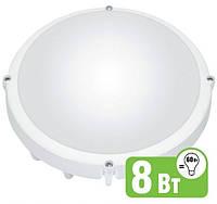 Светодиодный LED светильник NBL R1 8W IP65 NAVIGATOR