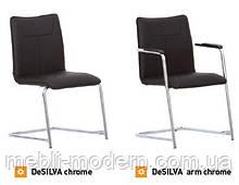 Стул DE SILVA /De SILVA arm chrome