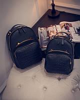 Черный женский рюкзак с ушками