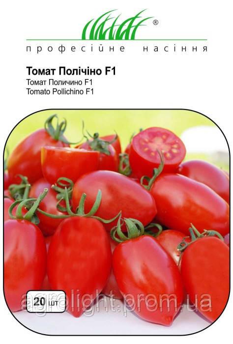 "Томаты Поличино F1, 20шт TM ""Seminis"""