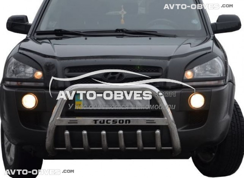 """Передняя защита для Hyundai с надписью """"Tucson"""""""