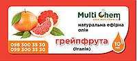 MultiChem. Грейпфрутова ефірна олія натуральна (Італія), 10 мл. Эфирное масло грейпфрута.