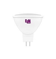 Лампа светодиодная LED MR16 5W 120° GU5.3 2700К 220В ELECTRUM