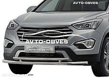 Кенгурин двойной ус для Hyundai Santa Fe 2013-2016