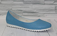 Балетки. Открытые туфли. Натуральная кожа 0665, фото 1