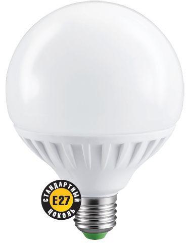 Лампа светодиодная NLL G105 18W 2700K 230В E27 NAVIGATOR