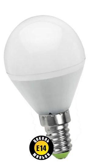 Лампа светодиодная NLL Р G45 5W 4000K 230В E14 NAVIGATOR
