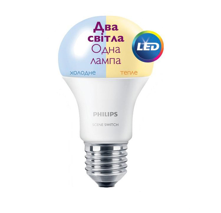 Лампа светодиодная LED Scene Switch 9.5 - 60W E27 3000K / 6500K 230V (PF) PHILIPS