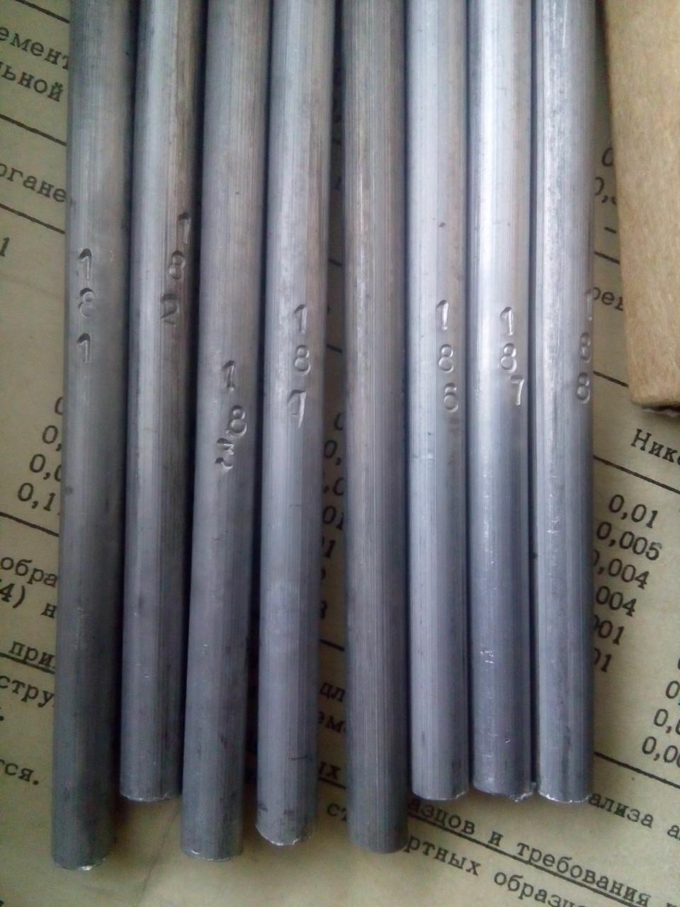 Образцы(алюминий)  типа АМГ Комплект№18