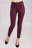 Молодежные зауженные брюки вишневого цвета, высокой посадки