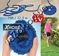 Шланг для полива Xhose (Икс-Хоз) 75ft (22,5 метров + насадка-распылитель)