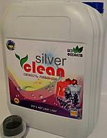 Гель для стирки Silver Clean 10 L Універсал Свіжість лаванди