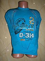 Батник sprint для мальчика от 6до 10лет голубой