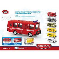 Автобус ПАЗ 6523 Автопарк, инерционный, металлический, дверь открываеться