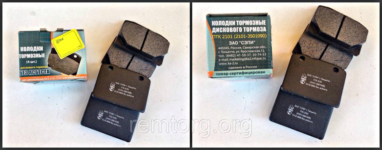 Колодки гальмівні дискового гальма ВАЗ 210-07 (пр-во Самара),2101-3501090