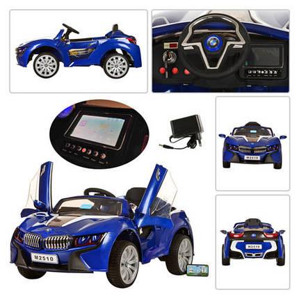 Детский электромобиль BMW i8s VISION, дитячий електромобіль бмв, фото 2