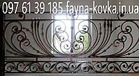 Перила ковані на сходи 2555