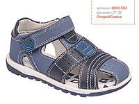 Босоножки детские Lapsi (Лапси)  1363 синие