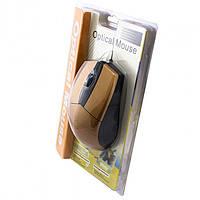 Мышь Optical Mouse MO0298 коричневая