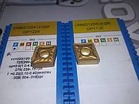 CNMG 120412-QM  GP1225, GP1135