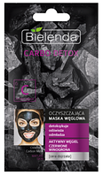 Очищающая  маска с углём для зрелой кожи