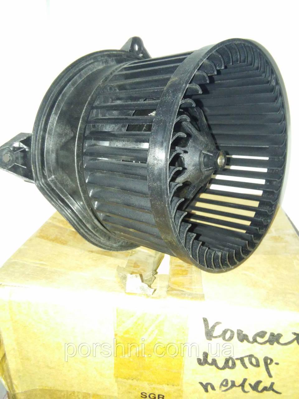 Моторчик печки с крыльчаткой Ford  Focus I. Connect  Mondeo III  SGR  53456