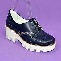 Женские кожаные синие туфли на шнуровке, белая платформа