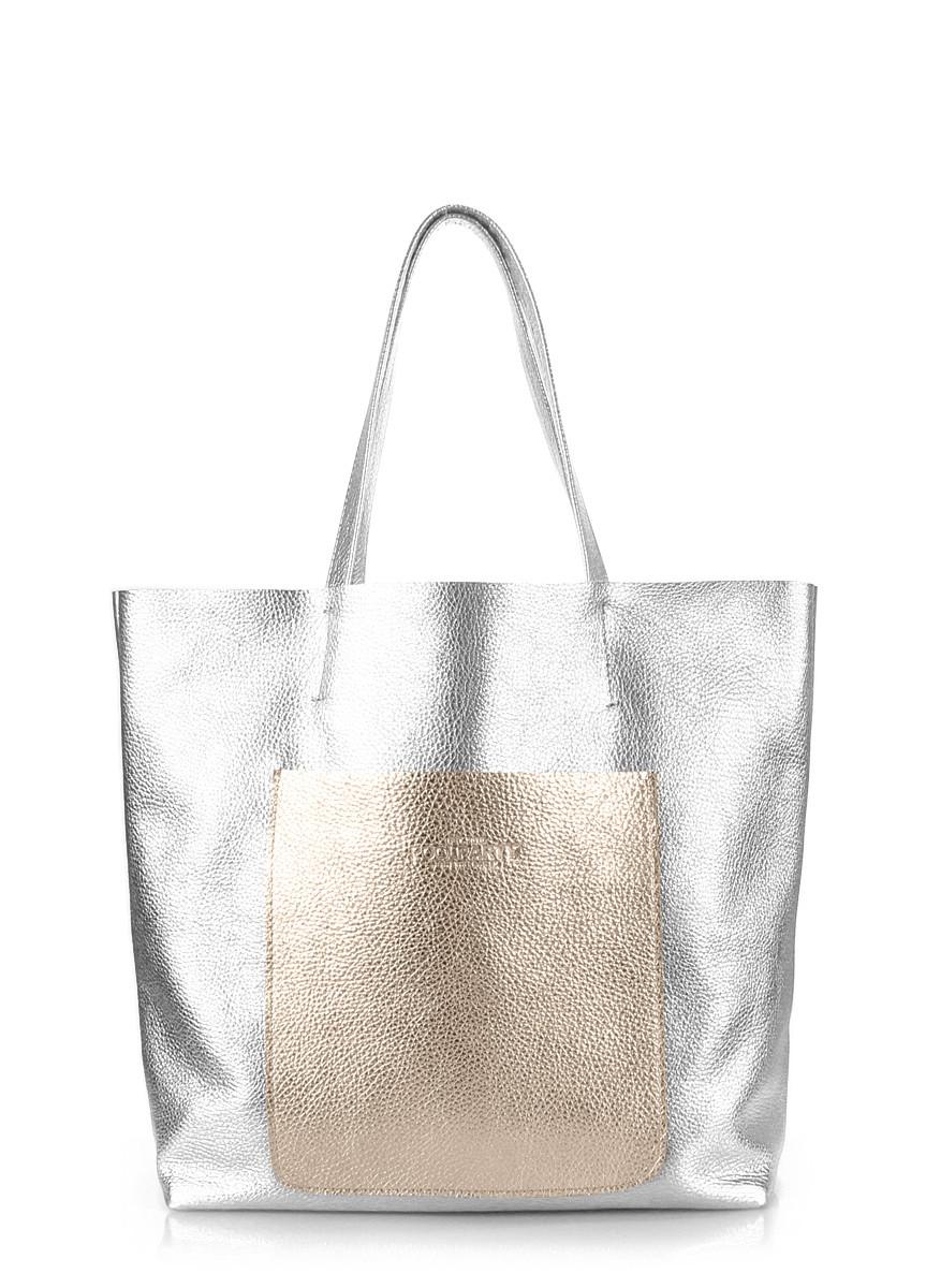 Кожаная женская сумка POOLPARTY Mania серебристая