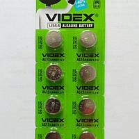 Батарейка таблетка 1.5V, тип AG13 (LR44) к электронному термогигрометру