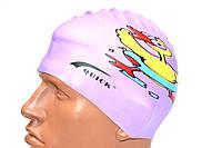 """Шапочка для плавания Quick. Детская с рисунком """"Уточка"""" фиолетовая. Шапочка для плавання Quick Дитяча"""