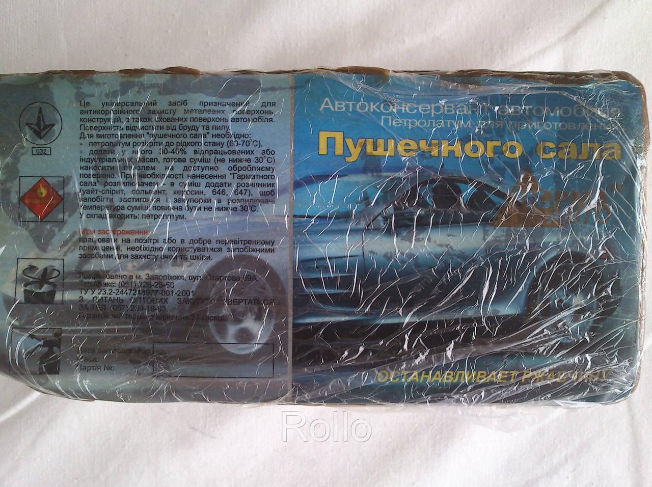 Пушсало 0.8 кг (брикет) - Rollo в Харькове