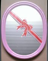 Зеркало Овал розовое