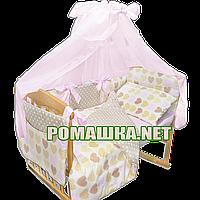 Набор постели в детскую кроватку из 8 элементов бортики подушки балдахин розовый 100% хлопок 3384 Розовый