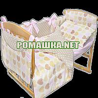 Комплект постельного белья для новорожденного 7 элементов с бортики подушечками одеяло 120х60 см 3384 Розовый