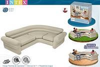 Надувной диван INTEX 68575 (257 * 203 * 76 см.)