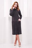 Женское  платье Straight  графит FashionUp 42-48 размеры