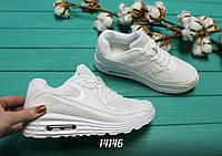 Кроссовки белые Найк женские аир макс Nike Air Max