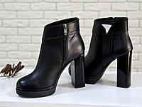 Ботинки на устойчивом высоком каблуке натуральная кожа