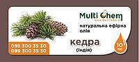 MultiChem. Кедра ефірна олія натуральна (Індія), 1 кг. Эфирное масло кедра.